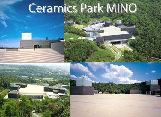 今年もCeramics Park MINOです!